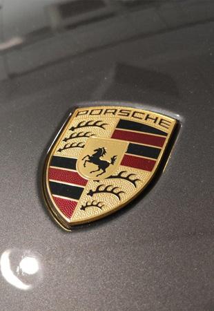 véhicule Boucher Prestige